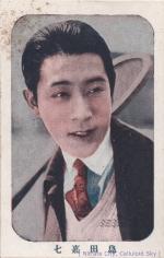 Shimada-Kashichi