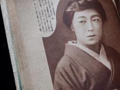 鈴木 歌子