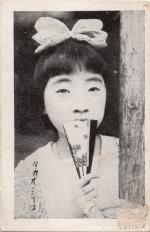 Takao-Mitsuko01