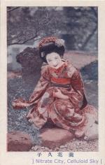Takihana-Hisako