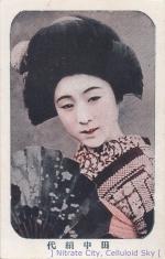 Tanaka-Kinuyo02