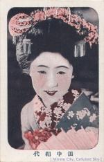 Tanaka-Kinuyo