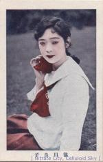 Tokugawa-Yoshiko