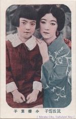Tsukuba-Yukiko_Kozakura-Yoko