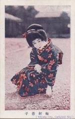 Umemura-Yoko