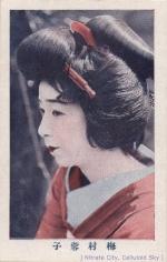 Umemura-Yoko02