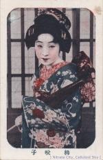 Yanagi-Sakuko