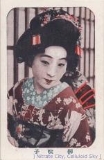 Yanagi-Sakuko02