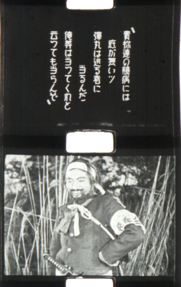 Yajikita: The Battle of Toba Fushimi 08