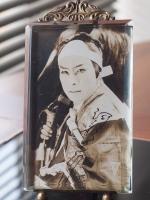 Kawabe Goro Autographed Postcard