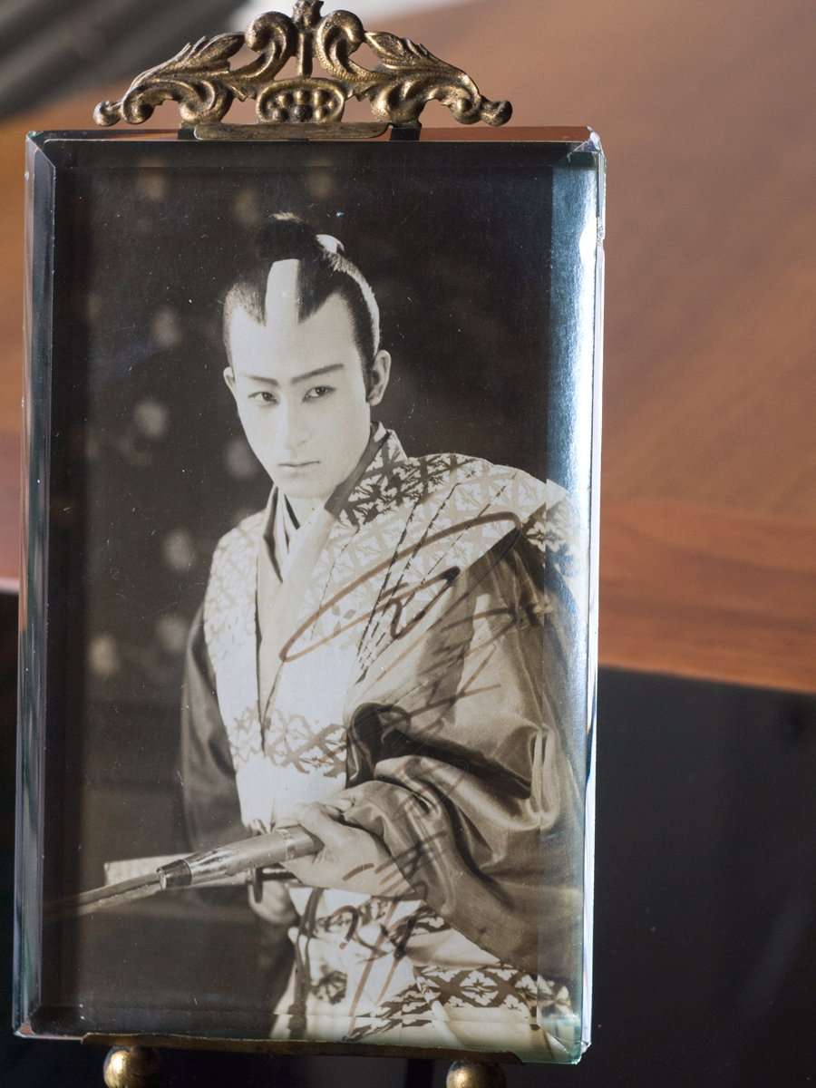 Sawada Kiyoshi Autographed Postcard