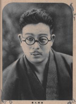 Togo Hisayoshi 1931 Portrait