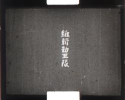 jidai-matsuri-01