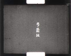 jidai-matsuri-04