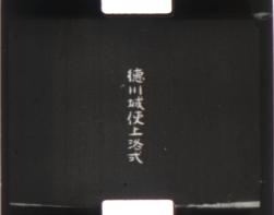 jidai-matsuri-06