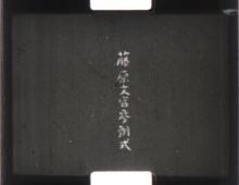 jidai-matsuri-15