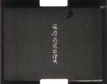jidai-matsuri-17jpg