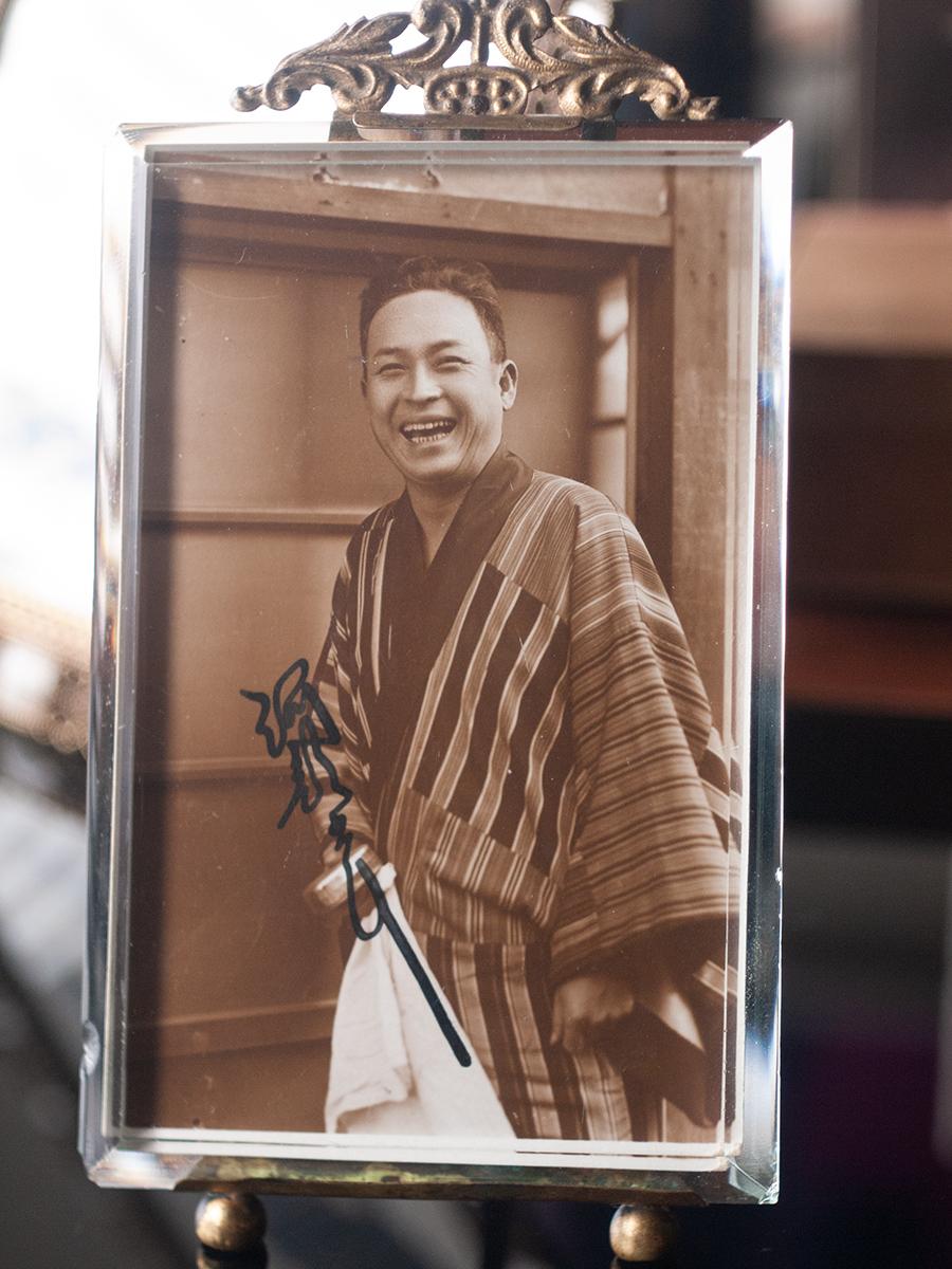 Kawabe Goro Autographed Card
