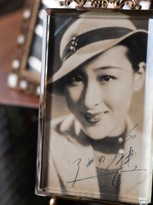 Aizome Yumeko Autographed Postcard