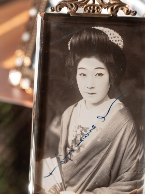 Chigusa Kyoko Autographed Postcard