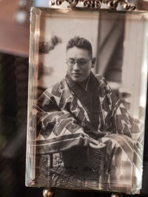 Iwai Noboru Autographed Postcard