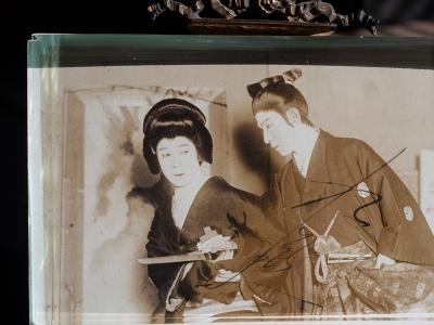 Kataoka Shoen Autographed Postcard