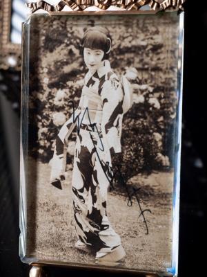 Kurishima Sumiko Autographed Postcard