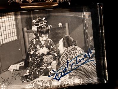 Ichikawa Utaemon & Matsuura Tsukie Autographed Postcard