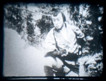 1925-kunisada-chuji00-projection-s