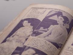 『キネマ花形』1926年11月号・「新婚時代」の花川夏子と佐々木淸野