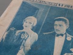 『キネマ花形』1926年11月号・「亭主教育」 のコンスタンス・タルマッジとロナルド・コールマン