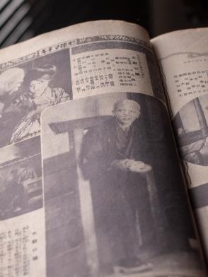 『キネマ花形』1926年11月号・「大尉の娘」の關根達發