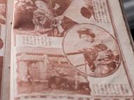 『キネマ花形』1926年11月号・「シベリアお龍」の浦邊粂子