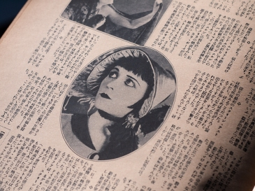 ポーラ・ネグリ小伝