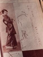 松坂屋広告の水谷八重子