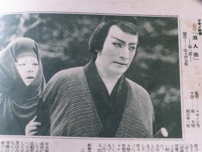 『浪人街』の大林梅子と谷崎十郎