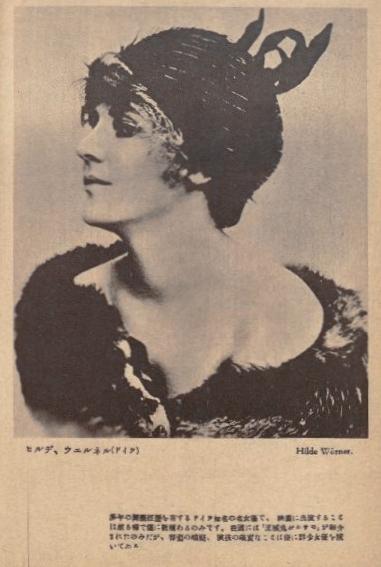 Hilda-Worner02