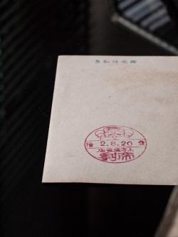 絵葉書の宛名面
