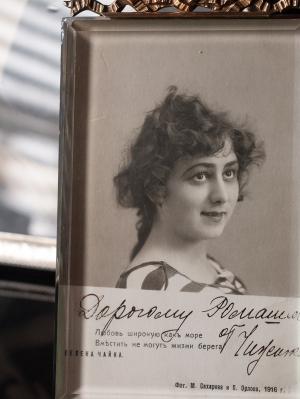 Yelena Chaika Autographed Postcard