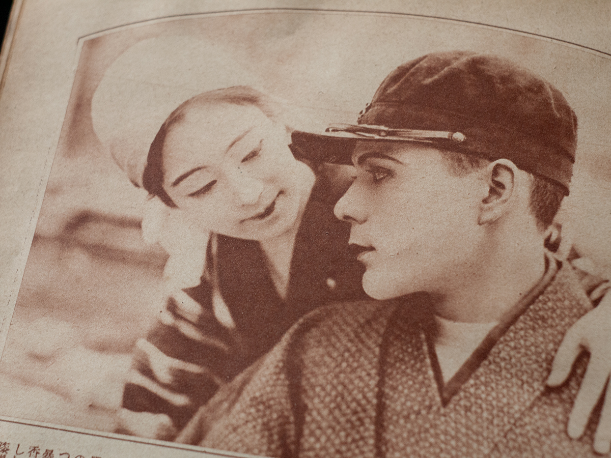 1928-japan-movie-annual-01-umi-no-yusha