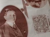 二川 文太郎