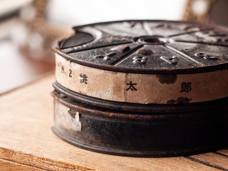 伴野商店 9.5mm『桃太郎』