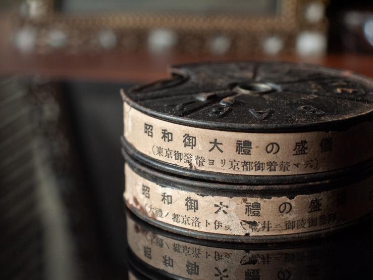 伴野商店 9.5mm 『昭和御大禮の盛儀』