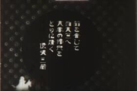 1926-songoku01