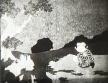1926-songoku08