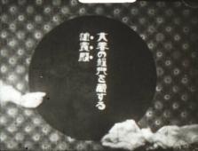 1926-songoku16