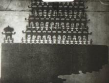 1926-songoku17