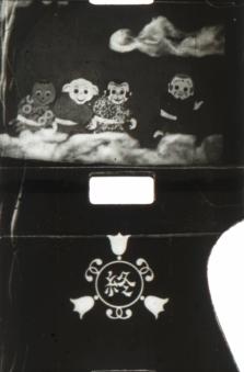 1926-songoku23