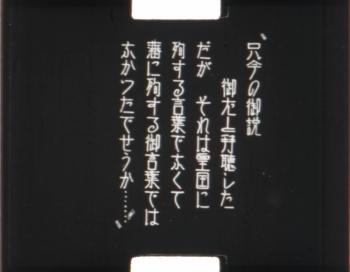 1928-sakamoto-ryoma-04