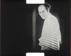 1928-sakamoto-ryoma-11